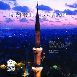 Image for 'İkindi Ezanı (Nihavend) (Aziz Hardal)'