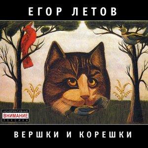 Image for 'Про мишутку'