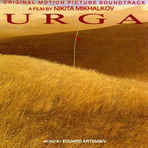 Image for 'Urga OST'