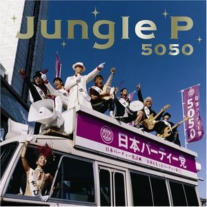 Image for 'Jungle P'