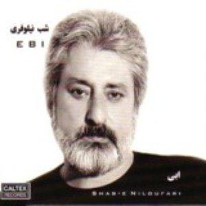 Image for 'Vaghti To Geryeh Mikoni'