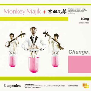 Image for 'Monkey Majik + Yoshida Brothers'