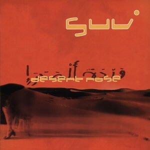Image for 'Desert Rose'