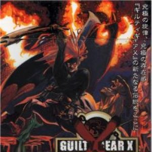 Image for 'Guilty Gear X: Heavy Rock Tracks'