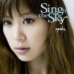 Image pour 'Sing to the Sky'