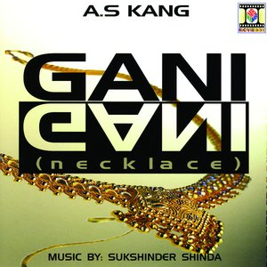 Image for 'Gani'