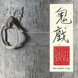 Image for 'Ghost Opera'