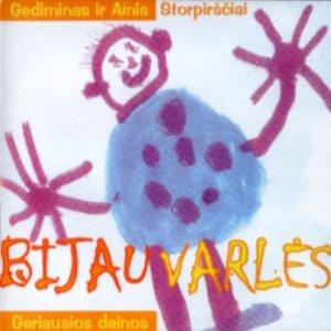 Image for 'Gediminas ir Ainis Storpirščiai'