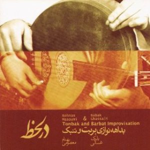 Image for 'At the Moment (Dar Lahzeh) - Tonbak & Babat Improvisation'