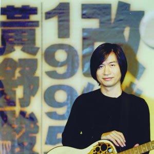Image for '黄舒骏'