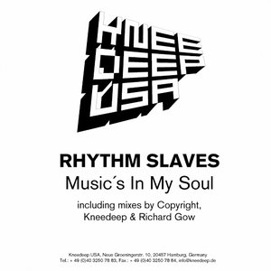 Image for 'Music's In My Soul (Copyright Tool)'