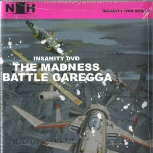 Image for 'Battle Garegga Perfect Soundtrack'