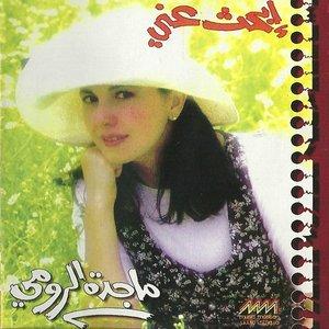 Bild für 'Kon Sadiki'