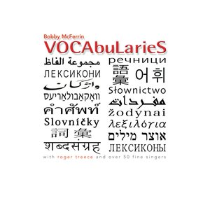 Image for 'VOCAbuLarieS Overture'