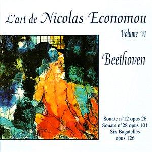 Image for 'Sonate No. 28, Op. 101 en la majeur: II. Vivace all Marcia'