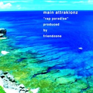 Image for 'Rap Paradise'