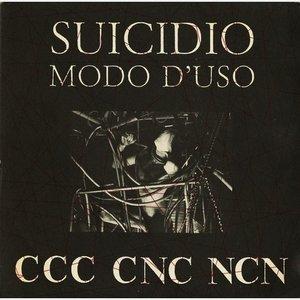 Image for 'Suicidio: Modo d'uso'