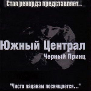 Image for 'Купола'