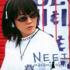 Imagen de 'NEEI'