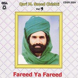 Image for 'Fareed ya Fareed'