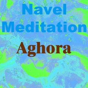 Imagem de 'Navel Meditation'