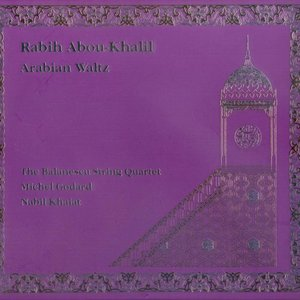 Image for 'Arabian Waltz'