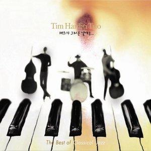 Image for 'Tim Hardin Trio'
