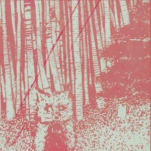 Image for 'música vazia'