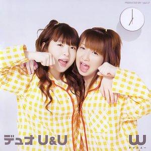Imagen de 'デュオ U&U'