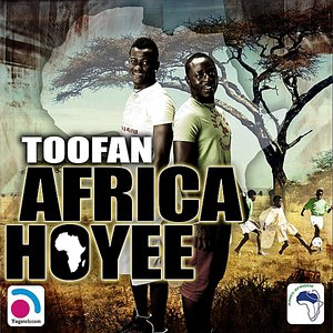Image pour 'Africa Hoyee'