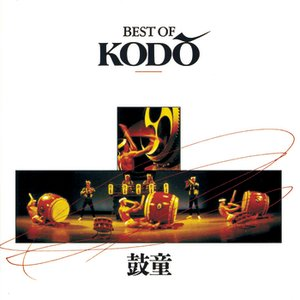 Image for 'Best Of Kodo'