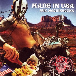 Image pour 'MADE IN USA'