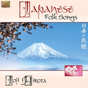 Image for 'Japanese Folk Songs'