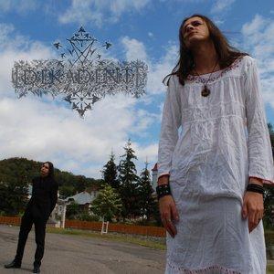 Image for 'Joyless / Dekadent Aesthetix Split'