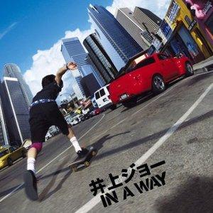 Bild für 'IN A WAY'