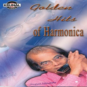 Image for 'Golden Hits On Harmonica'