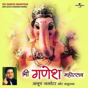 Immagine per 'Sri Ganesh Mahotsav'