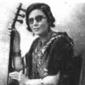 Image for 'La Niña De La Puebla'