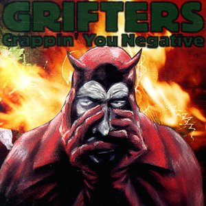 Image for 'Crappin' You Negative'