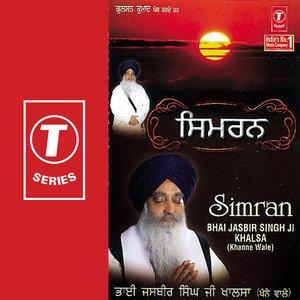 Image for 'Simran'