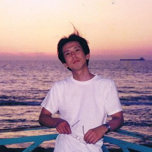 Image for 'Isamu Ohira'