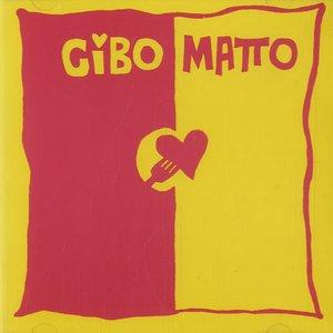 Image pour 'Cibo Matto'