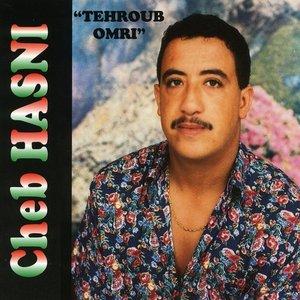 Image for 'Tehroub Omri'