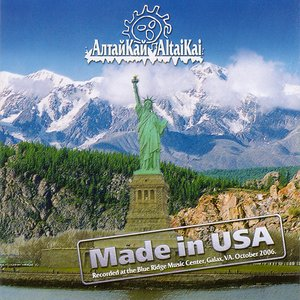 Image for 'Made in USA'