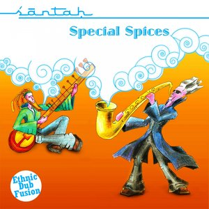 Image for 'Special Spices (Oriental Jazz Bar Lounge)'