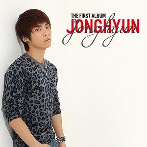 Image for '종현'