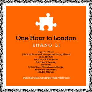 Image for 'One Hour To London'