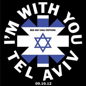 Image for '2012-09-10: Hayarkon, Tel Aviv, IL'