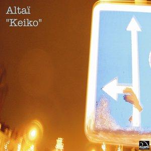 Image for 'Keiko'