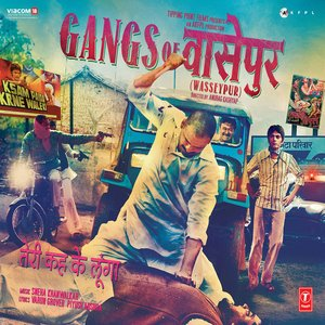 Image for 'Gangs Of Wasseypur'